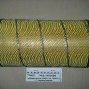 Фильтр воздушный 7405-1109560